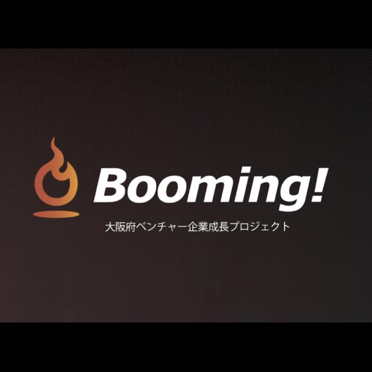 Boomingロゴ