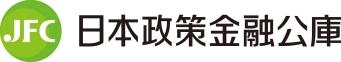 日本政策金融公庫 ロゴ