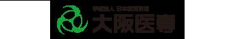 大阪医専 ロゴ