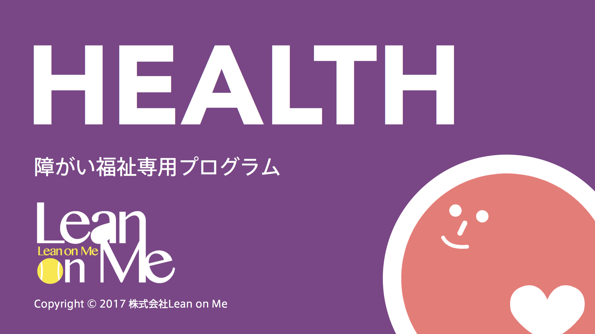 HEALTH_cover