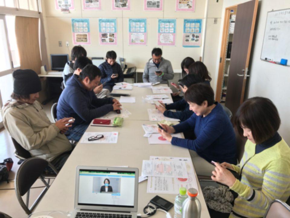eラーニング体験会を開催しました!in 兵庫
