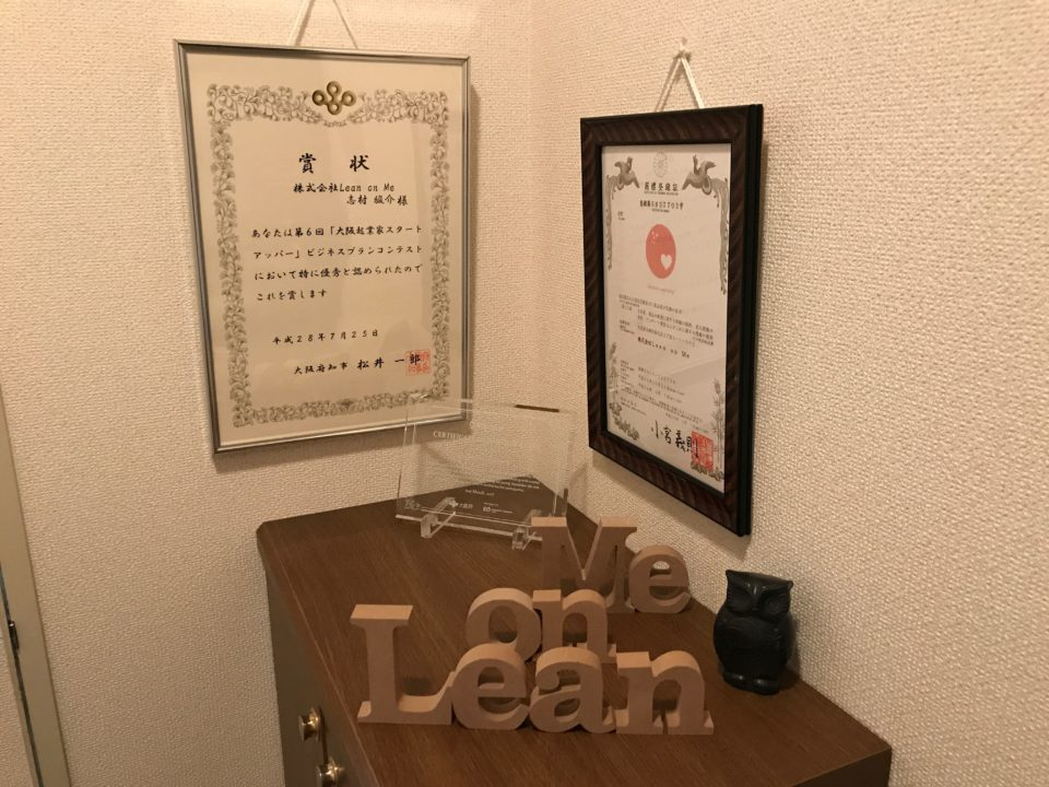 SpecialLearningが商標登録完了しました!