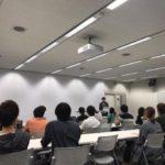関西大学にて「障がい福祉とIT」について講演をさせていただきました!
