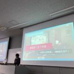大阪体育大学にて株式会社Lean on Meの志村が特別講師を務めました!
