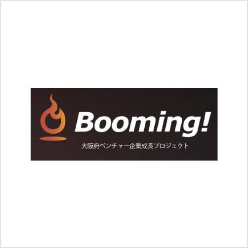 Booming ロゴ