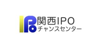 関西IPOチャンスセンター ロゴ